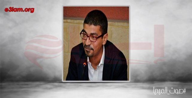 محمد صلاح البدري