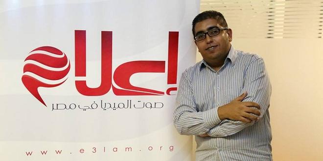 محمد سلطان محمود