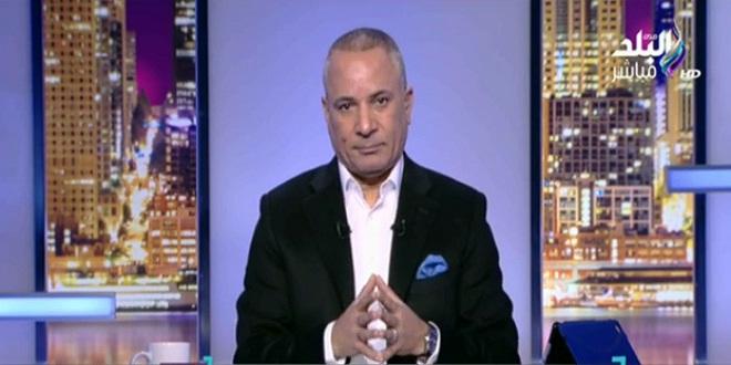 أحمد موسي
