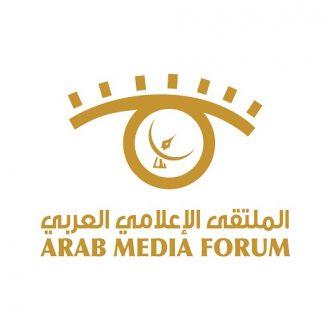 الملتقى الإعلامي العربي بالكويت