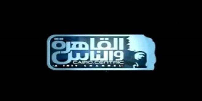 احتفال القاهرة والناس برأس السنة
