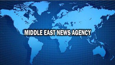 وكالة أنباء الشرق الأوسط