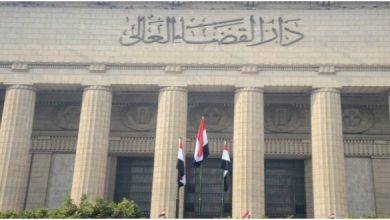 جنايات القاهرة