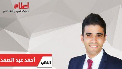 أحمد عبد الصمد
