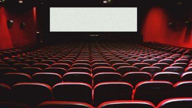 أسعار العروض السينمائية