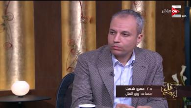 عمر شيعت