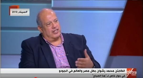 محمد رشوان