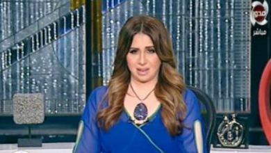 ياسمين سعد