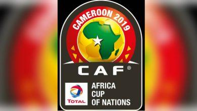 تذاكر بطولة الأمم الأفريقية