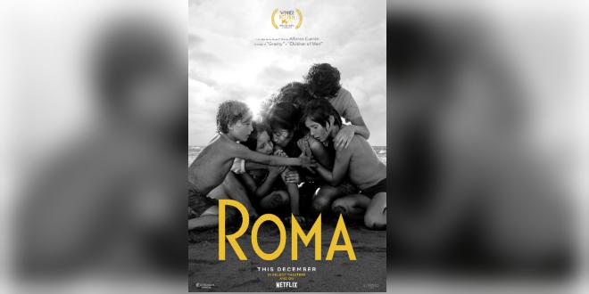 فيلم روما