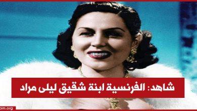ليلى مراد