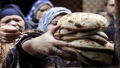 رفع الدعم عن الخبز