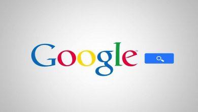 خطوات تصفح جوجل بأمان