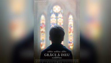فيلم بفضل الله