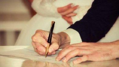 علا بركات عن الزواج