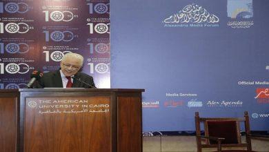 وزير التعليم يفتتح منتدى الإسكندرية للإعلام بالجامعة الأمريكية