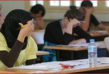 امتحانات أولى ثانوي