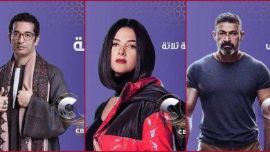 مسلسلات سي بي سي في رمضان 2019