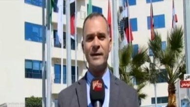 extra news من تونس