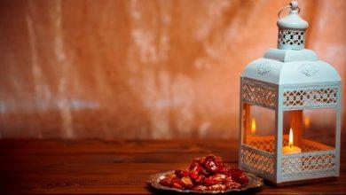 أول أيام رمضان في السعودية
