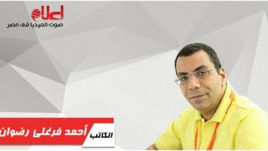 أحمد فرغلي رضوان