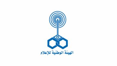 الوطنية للإعلام والشركة المتحدة للخدمات الإعلامية