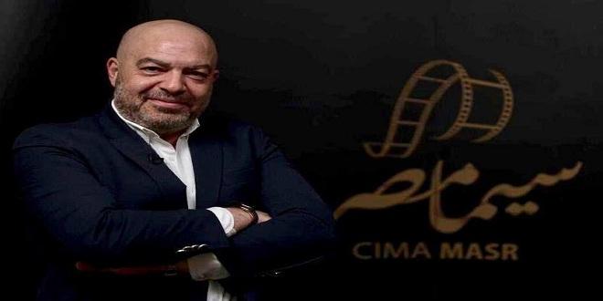 مشروع سيما مصر