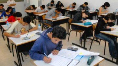 تأجيل امتحانات أولى ثانوي