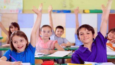 المصروفات المدرسية