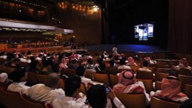 دور السينما السعودية