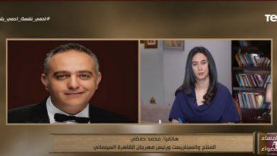 محمد حفظي عن مهرجان القاهرة