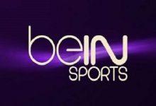 الدوري الإيطالي على شاشات beIN Sports