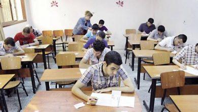 امتحانات الدور الثاني للثانوية العامة