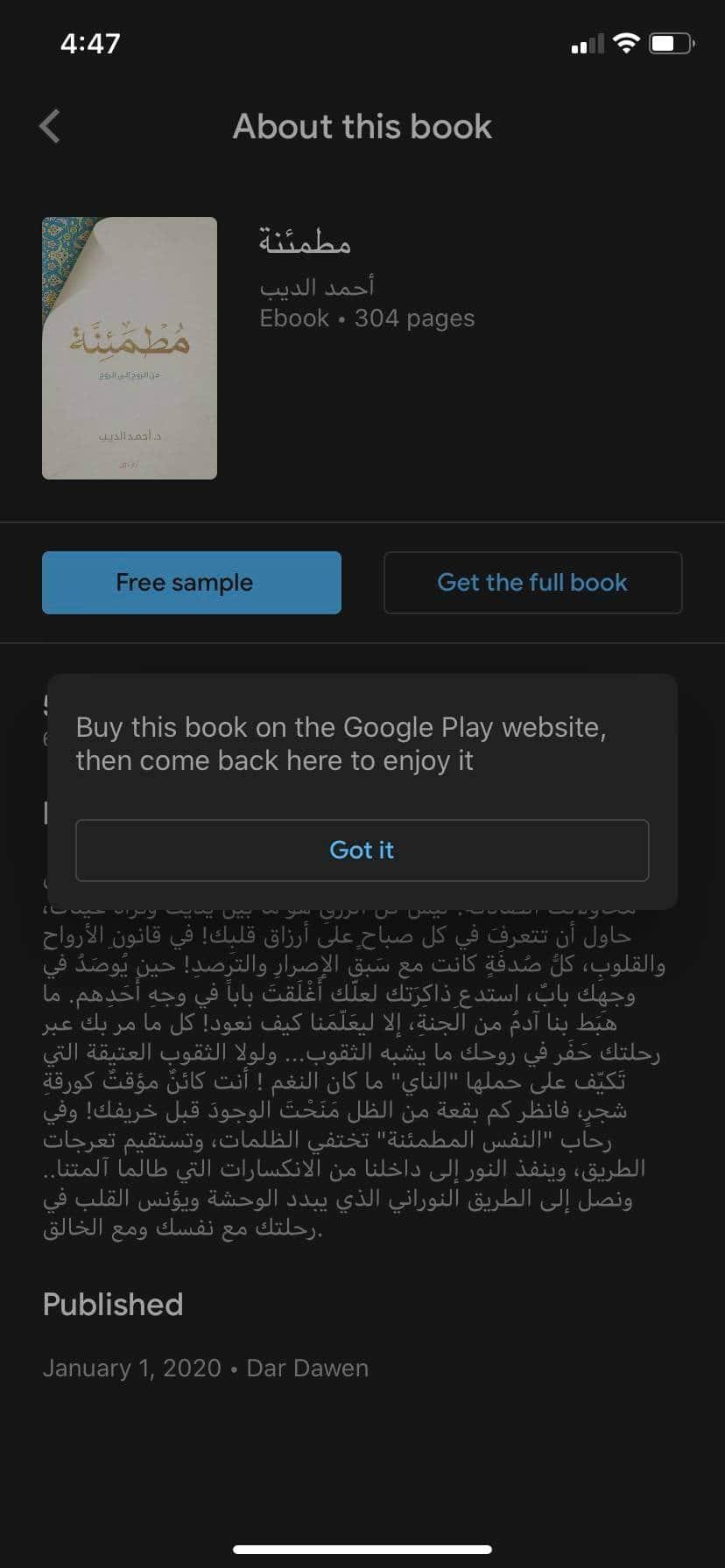 بحث متقدم في كتب جوجل