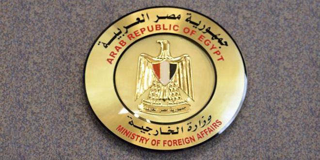 مصر والكويت