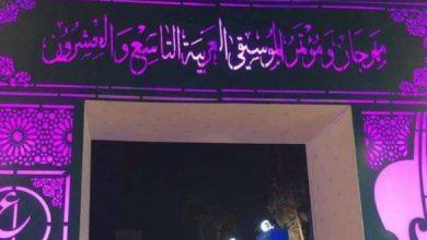 حفلات الموسيقى العربية