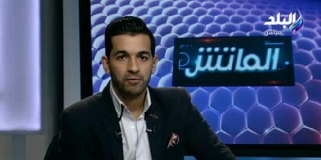 مروان محسن يطلب إجازة