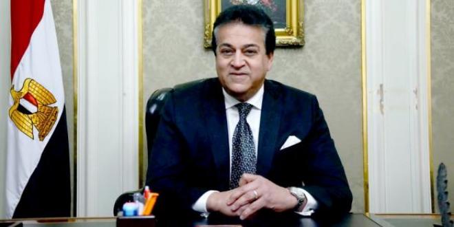 وزير التعليم العالي