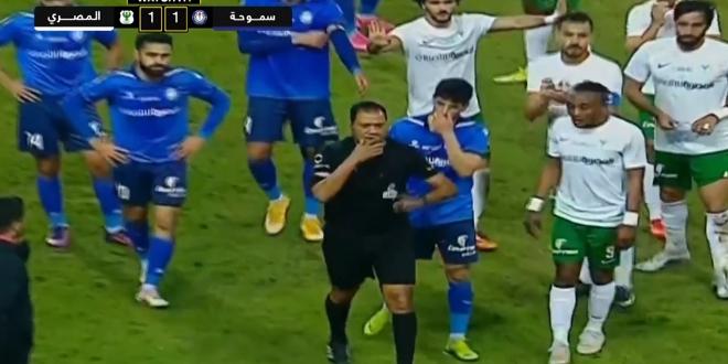 مباراة نادي سموحة مع النادي المصري