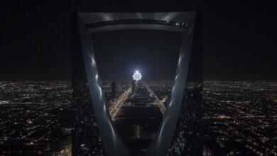 احتفالية نور الرياض