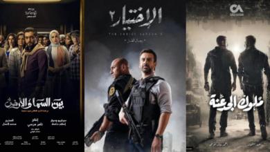 بروموهات مسلسلات موسم رمضان