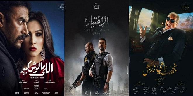 مسلسلات رمضان على ART