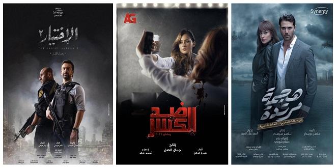 قنوات عرض مسلسلات رمضان