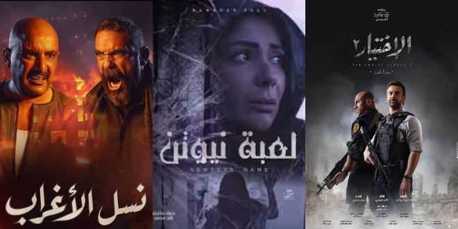 النقاد في رمضان 2021