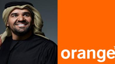 إعلان أورانج بصوت حسين الجسمي