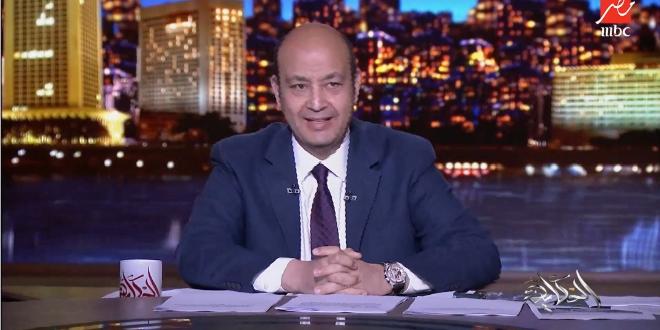 عمرو أديب على منصة رقمية