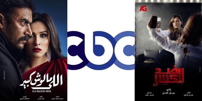 قائمة مسلسلات CBC