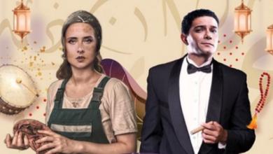 مسلسل نيللي كريم وآسر ياسين
