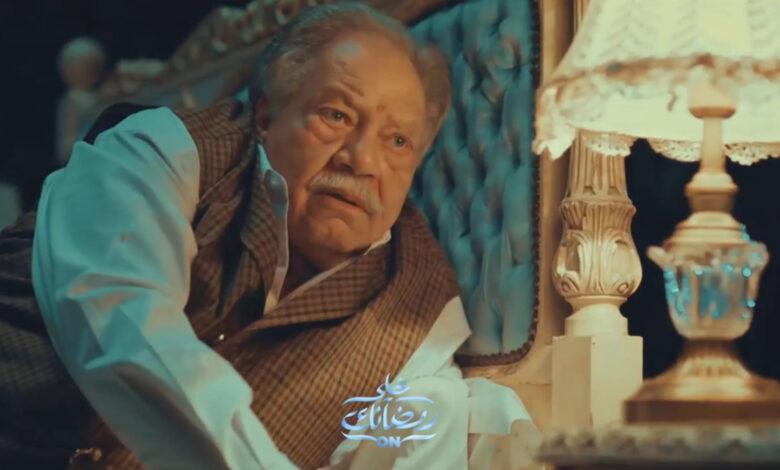 "7 ملاحظات على برومو مسلسل ""نجيب زاهي زركش"".. رمضان 2021 - E3lam.Com"