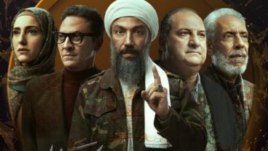 مواعيد عرض مسلسل القاهرة كابول